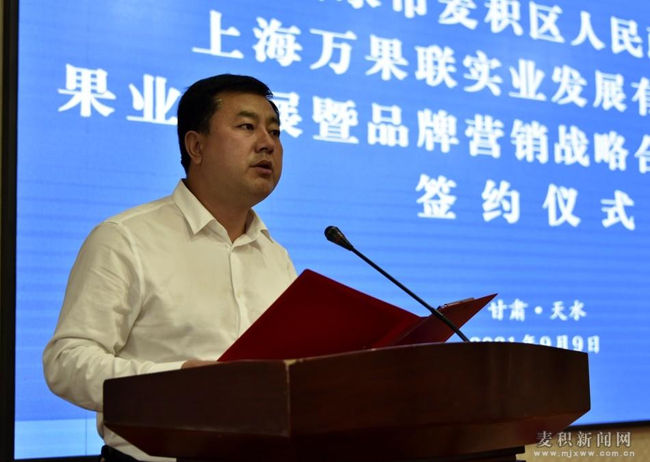 区委副书记、代区长赵虎生致辞